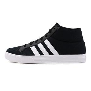 Adidas阿迪达斯男鞋 场下透气耐磨高帮篮球鞋 BB9890