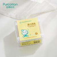 全棉时代 婴儿棉签宝宝棉签棒葫芦形63支/盒