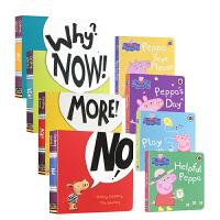 【8册】佩奇社交礼仪+好奇宝宝纸板书Peppa Little Learning Library Why! 为什么/No