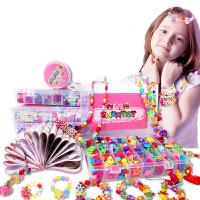 女孩手工串珠儿童益智玩具创意编织手链项链穿珠子制作DIY材料包