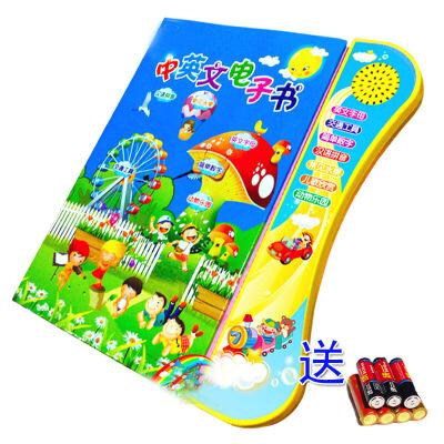 婴幼儿童益智早教玩具有声挂图电子书中英文点读发声书