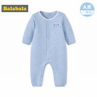 巴拉巴拉男婴儿连体衣儿童睡衣家居服哈衣爬服纯棉A类秋季保暖厚