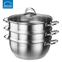 乐扣乐扣28cm不锈钢蒸锅2层蒸笼3层复底加厚大汤锅电磁炉通用厨具