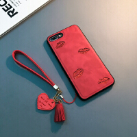 新款iphone Xs Max手机壳挂绳8plus闪粉唇印苹果7防摔6sp时尚潮女6s保护套XR贴皮 6/6s 4.7