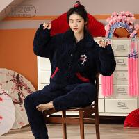 轩之婷 睡衣女冬季三层加厚夹棉时尚可外穿珊瑚绒棉袄超厚家居服冬款套装