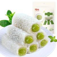 [当当自营] 百草味 麻薯(抹茶味)210g