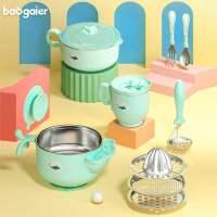 餐具套装婴儿碗勺辅食碗宝宝吃饭吸盘碗儿童注水保温碗儿童餐具