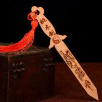 桃木剑 随身携带木雕工艺品饰品礼品挂件家居客厅风水玄关祈福纳福桃木剑摆件 14.5cm 428N2