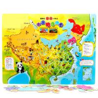 大号中国地图儿童早教益智拼插木制玩具磁性木质拼图玩具