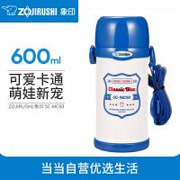 象印(ZO JIRUSHI) 600ml不锈钢真空保温保冷儿童杯壶水杯子SC-MC60 WA蓝白