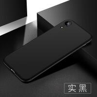iphone11手机壳适用苹果XS max磨砂硅胶软壳XR全包防摔保护套 苹果Xi Max