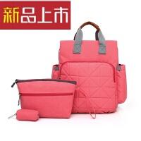 时尚妈咪包大容量手提包三件套子母包婴儿旅游