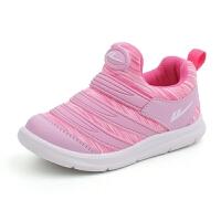 儿童毛毛虫运动鞋跑步鞋女童男童鞋子