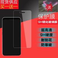 手机钢化膜ZTE V870屏幕保护玻璃膜高清贴膜防爆刮