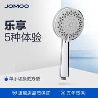 【限时直降】九牧(JOMOO)花洒头卫浴淋浴喷头软管手持花洒莲蓬头套装S25085