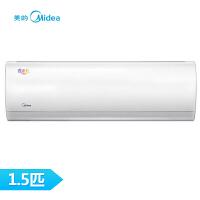 美的(Midea)KFR-32GW/DY-DA400(D3) 美的1.5匹空调挂机 壁挂式 家用定频空调 节能冷暖 冷