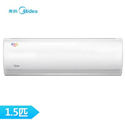 美的(Midea)KFR-32GW/DY-DA400(D3) 美的1.5匹空调挂机 壁挂式 家用定频空调 节能冷暖 省电星北京地区送装一体  双重滤网、自动清洁