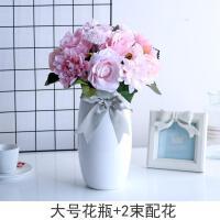 玫瑰牡丹仿真花艺套装 假花干花束客厅餐桌装饰品摆件北欧盆栽 粉
