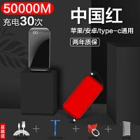 大容量充电宝超薄便携手机�O果X通用毫安oppo可爱vivo华为冲移动电源聚合物迷你小巧专用