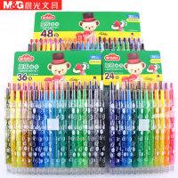 晨光48色旋转加长蜡笔学生儿童涂鸦画画棒36色可水洗旋转画笔填色笔不易脏绘画笔有外壳耐脏易清理