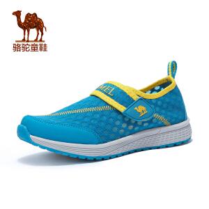 小骆驼童鞋春夏儿童透气网鞋青少年休闲鞋男童女童网眼运动鞋