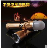 强光手电筒变焦 可充电防水远射迷你款带警示罩灯户外照明 支持礼品卡支付
