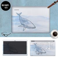 华硕A556 D452C X452E X540 G550J笔记本15寸电脑创意外壳膜贴纸 SC-925 三面+键盘贴