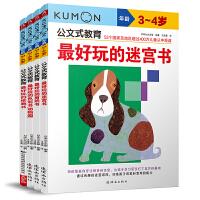 最好玩的色彩书(动物园)(3-4岁)/公文式教育 日本公文出版 著 等
