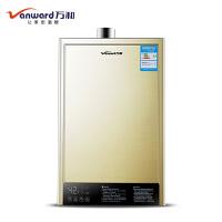 【当当自营】万和(Vanward)JSQ25-338T13燃气热水器