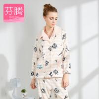 芬腾睡衣女秋冬季珊瑚绒加厚2016新款卡通长袖开衫条纹家居服套装