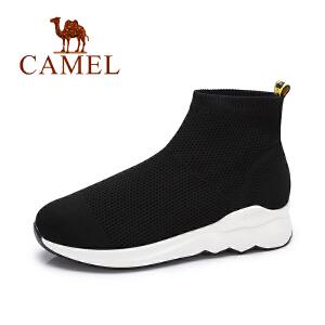 camel/骆驼女鞋 2017秋季新款 简约百搭圆头休闲高帮鞋女针织布鞋袜子鞋