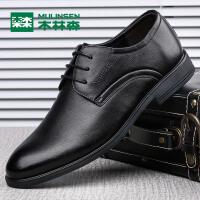 木林森 男鞋 秋季新款男士商务休闲皮鞋 轻质透气舒适男皮鞋05367129