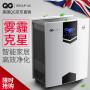 【支持礼品卡】英国QG-T90D空气净化器智能净化器CADR值高达550m3/H除甲醛深层净化
