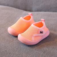 201908212325233452019年春夏季新品儿童凉鞋韩版幼儿室内鞋小童鞋子婴儿鞋学步鞋套脚宝宝网鞋1-3岁2镂