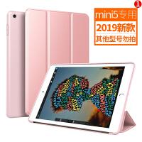 20190827163112588【送钢化膜】iPadmini5保护套苹果2019新款7.9英寸平板电脑iPadmin