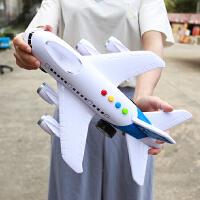 儿童玩具飞机大号惯性仿真客机直升飞机男孩宝宝音乐玩具车模型