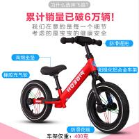 中国飞鸽 超高品质 儿童平衡车 高碳钢/铝合金 专业轻便滑行 2-6岁