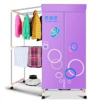干衣机双层烘衣机烘干机 家用暖风烘衣柜宝宝