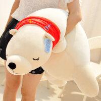 趴趴北极熊毛绒玩具送女友大号可爱睡觉抱枕公仔布娃娃女生抱抱熊