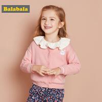 巴拉巴拉童装女童针织开衫小童宝宝儿童毛衫秋装2017新款纯棉潮
