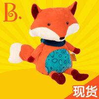 学说话汤姆猫益智玩具会说话的狐狸陪睡眠毛绒安抚玩偶