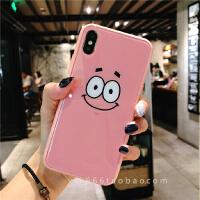 海绵宝宝派大星苹果Xs max/XR手机壳玻璃iphone7/8plus/6s情侣套