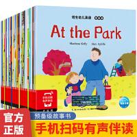 培生幼儿英语预备级全套35册分级阅读英文绘本启蒙幼儿童英文零基础0-3-4-5-6周宝宝早教读物儿童英语启蒙有声绘本