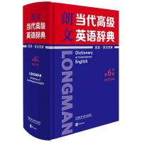 朗文当代高级英语辞典 第6版 英英 英汉双解 朗文当代英语词典 英语字典英汉双解牛津英语词典 第六版大辞典外语教学与研究