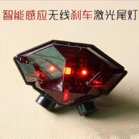 山地车自行车智能感应无线刹车激光尾灯单车尾灯警示灯单车灯