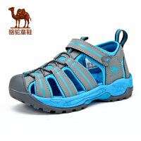 CAMEL骆驼户外儿童中大童镂空凉鞋 男童时尚舒适沙滩鞋