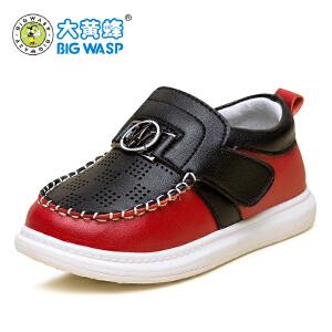 大黄蜂男童皮鞋 秋季宝宝鞋子 儿童学步鞋1-2-3岁婴儿鞋 软底防滑