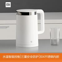MIJIA/米家 米家恒温电热水壶小米家用不锈钢保温自动断电烧水壶