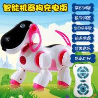 智能遥控机器狗 电动玩具小狗狗仿真 会唱歌走路跳舞的电子狗玩具