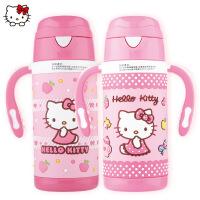 hello kitty儿童保温杯带吸管防漏不锈钢杯子女童水杯宝宝学饮杯